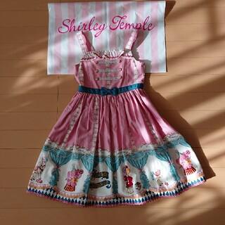 Shirley Temple - シャーリーテンプル  ジャンパースカート  ピンク