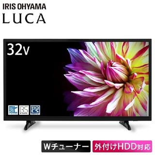 アイリスオーヤマ(アイリスオーヤマ)の☆新品未開封☆ アイリスオーヤマ 32型液晶テレビ LT-32A320(テレビ)