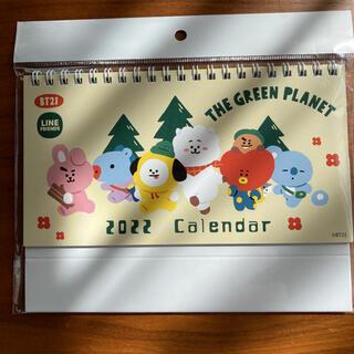 防弾少年団(BTS) - BT21 2022 カレンダー