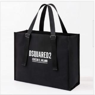 ディースクエアード(DSQUARED2)の「DSQUARED 2」ディースクエアード ビッグサイズスクエア型トートバッグ(トートバッグ)