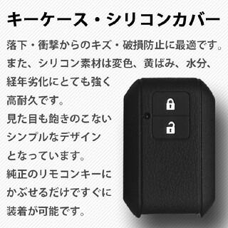 スズキ - 工場直売 送料無料 スズキ スマートキーケース ブラック スイフト クロスビー