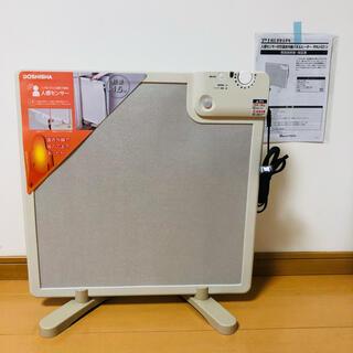 ドウシシャ(ドウシシャ)の【未使用】ドウシシャ 人感センサー付きパネルヒーター PHU-021J(電気ヒーター)