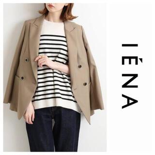 イエナ(IENA)のイエナ ウールダブルブレストジャケット ベージュ 40(テーラードジャケット)