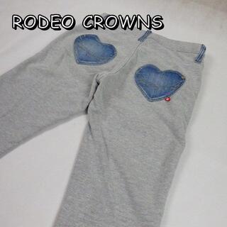 ロデオクラウンズワイドボウル(RODEO CROWNS WIDE BOWL)のロデオクラウンズ ロディーバースデイ限定 コンビデニム 27 ウエスト約74cm(デニム/ジーンズ)