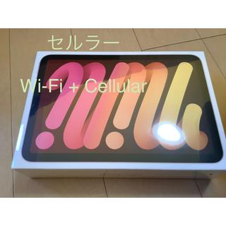 Apple - iPad mini 6【セルラー】Wi-Fi + Cellular 64GB