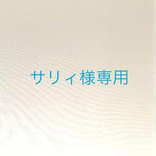 イッタラ(iittala)の新品 入手困難 マリオングロー プレート AELU madu(食器)