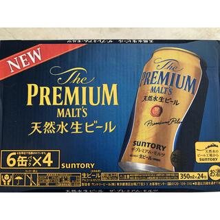 サントリー(サントリー)のプレミアムモルツ350ml  2ケース(ビール)
