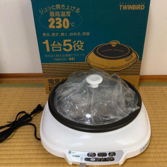 TWINBIRD(ツインバード)の電気グリル鍋 TWINBIRD スマホ/家電/カメラの調理家電(調理機器)の商品写真