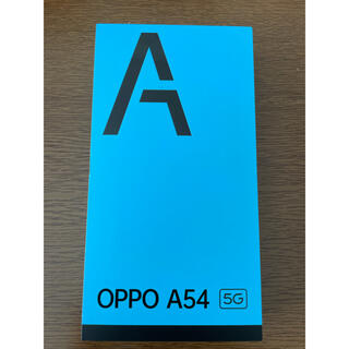OPPO - OPPO A54 新品未使用
