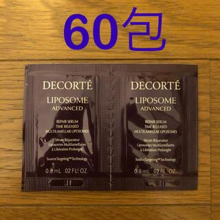 COSME DECORTE - 9/16新発売 リポソームアドバンストリペアセラム0.8ml×60包