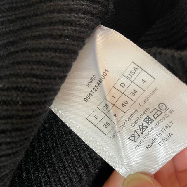 Christian Dior(クリスチャンディオール)のご専用 Dior ボウタイニット レディースのトップス(ニット/セーター)の商品写真