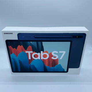 サムスン(SAMSUNG)の【新品】Galaxy Tab S7 Wi-Fi 256GB タブレット(タブレット)