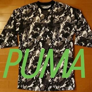 プーマ(PUMA)のトップス PUMA(Tシャツ(長袖/七分))