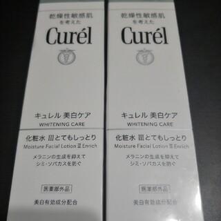 キュレル 美白ケア 化粧水III とてもしっとり