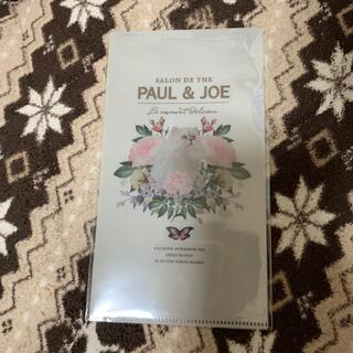 PAUL & JOE - ポール&ジョー マスクケース