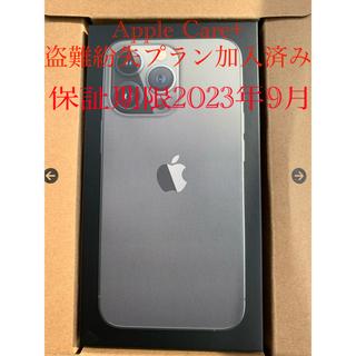 Apple - 【未開封新品】iPhone13 Pro 256GB  Apple Care+付