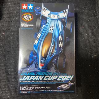 ミニ四駆 リュアルリッジJrジャパンカップ2021