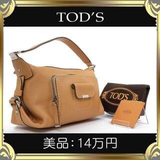トッズ(TOD'S)の【真贋査定済・送料無料】トッズのハンドバッグ・正規品・美品・本革・ベージュ系(ハンドバッグ)