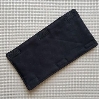 水筒肩紐カバー 黒 ブラック 水筒カバー ハンドメイド(外出用品)
