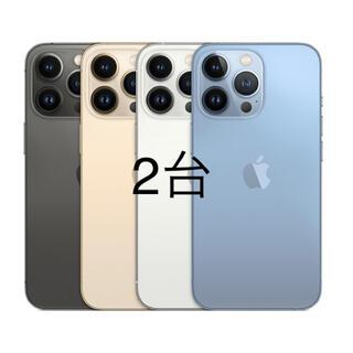 Apple - 新品 iPhone13 pro max 1TB シエラブルー SIMフリー 2台