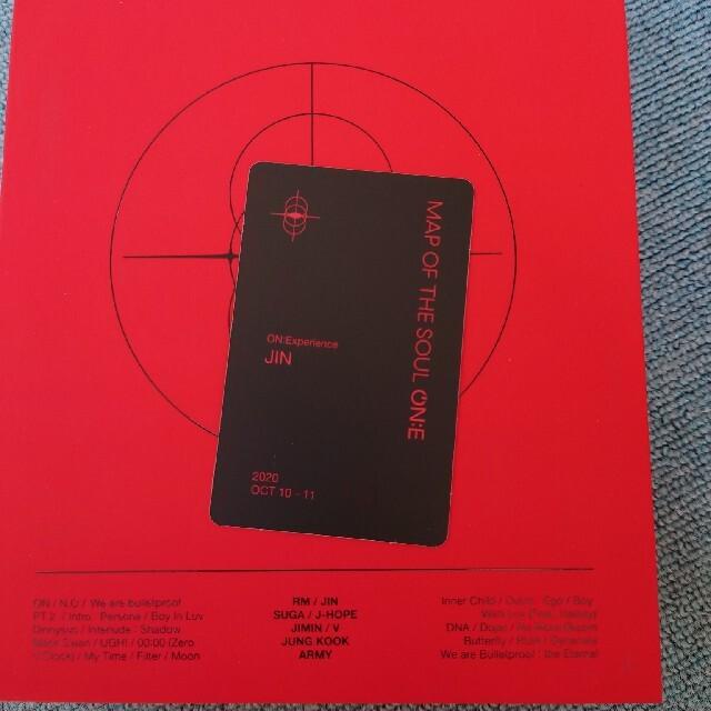 防弾少年団(BTS)(ボウダンショウネンダン)のMAP OF THE SOUL ON:E DVD トレカ ジン エンタメ/ホビーのDVD/ブルーレイ(アイドル)の商品写真