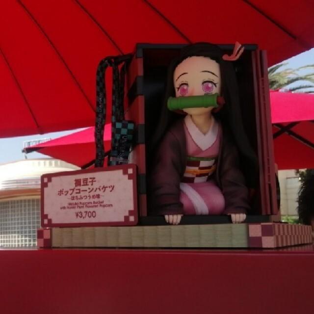 鬼滅の刃 ユニバ USJ 禰豆子 ポップコーンバケツ エンタメ/ホビーのおもちゃ/ぬいぐるみ(キャラクターグッズ)の商品写真