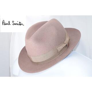 ポールスミス(Paul Smith)の新品☆Paul Smith ウール フェルト ハット 帽子 ベージュカラー(ハット)
