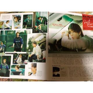 北山宏光VoCE2月号2頁切り抜き(印刷物)