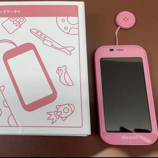 エヌティティドコモ(NTTdocomo)のキッズ携帯 sh-03m docomo(携帯電話本体)