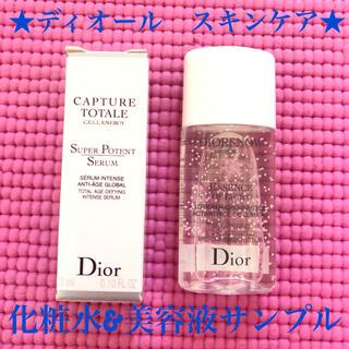 ディオール(Dior)の新品未使用*ディオールスノーライトローション&カプチュールトータルセラム(化粧水/ローション)