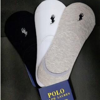 ポロラルフローレン(POLO RALPH LAUREN)のラルフローレンカバーソックス3色セット(ソックス)