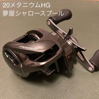 SHIMANO -  20メタニウム HG 夢屋シャロースプール