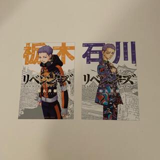 コウダンシャ(講談社)の東京リベンジャーズ イラストカード(カード)