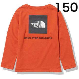 THE NORTH FACE - 新品 ノースフェイス キッズ 150 ロングスリーブ スクエアロゴティー 長袖T