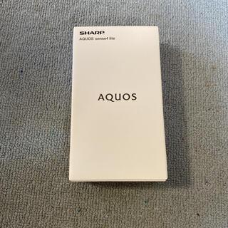 アクオス(AQUOS)のAQUOS  sense4 lite  SIMフリー(スマートフォン本体)