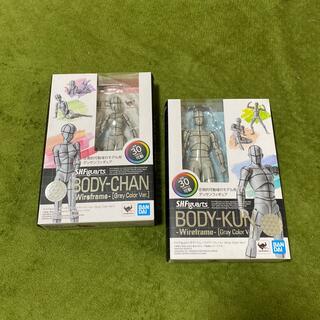 BANDAI - S.H.Figuarts ボディくん ボディちゃん ワイヤーフレーム 2体セット