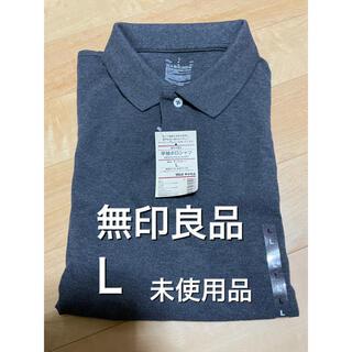 ムジルシリョウヒン(MUJI (無印良品))の新品未使用品 無印良品 グレー半袖ポロシャツ Lサイズ(ポロシャツ)