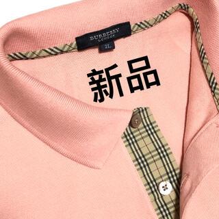 BURBERRY - 新品【日本製】バーバリーロンドン ポロシャツ LL