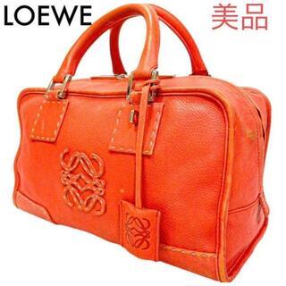 LOEWE - ✨LOEWE✨ロエベ アマソナ36ハンドバックレザーオレンジ