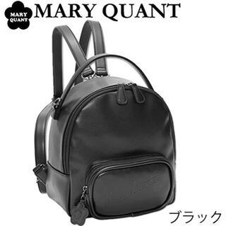 マリークワント(MARY QUANT)のマリークヮント カラーメタルスムース リュック(リュック/バックパック)