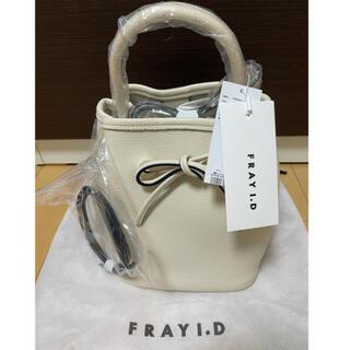 フレイアイディー(FRAY I.D)の【FRAY I.D】2wayリボンメタルハンドルバッグWHT×BLK 限定色(ハンドバッグ)