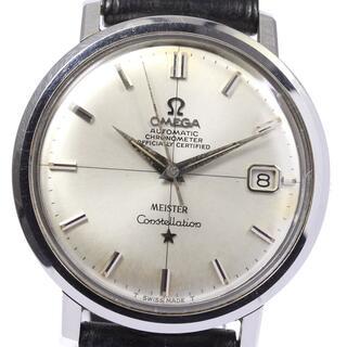 オメガ(OMEGA)のオメガ コンステレーション マイスター 168.004 メンズ 【中古】(腕時計(アナログ))