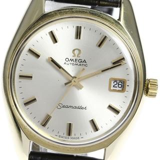 オメガ(OMEGA)のオメガ シーマスター 166.067 メンズ 【中古】(腕時計(アナログ))