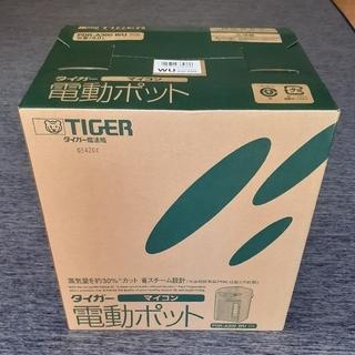 TIGER - タイガー 電動ポット 3.0リットル