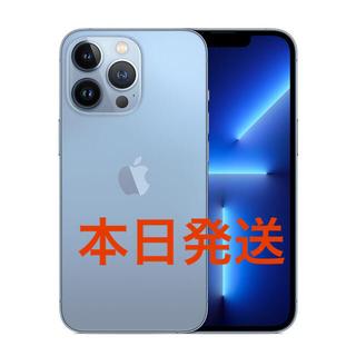 iPhone - iPhone 13 Pro 128GB シエラブルー