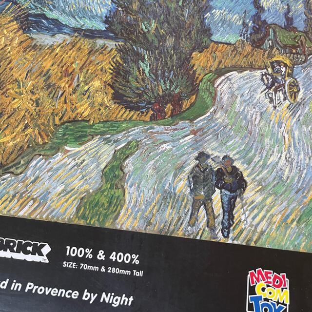 MEDICOM TOY(メディコムトイ)のBE@RBRICK Van Gogh 100%&400% ゴッホ展 エンタメ/ホビーのフィギュア(その他)の商品写真