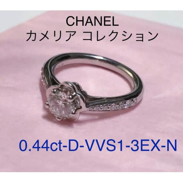 CHANEL(シャネル)の値下!【新品未使用】シャネル リング カメリア ダイヤ 0.44ct 婚約指輪  レディースのアクセサリー(リング(指輪))の商品写真