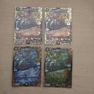 デュエルマスターズ(デュエルマスターズ)のバラギアラ まとめ売り(シングルカード)