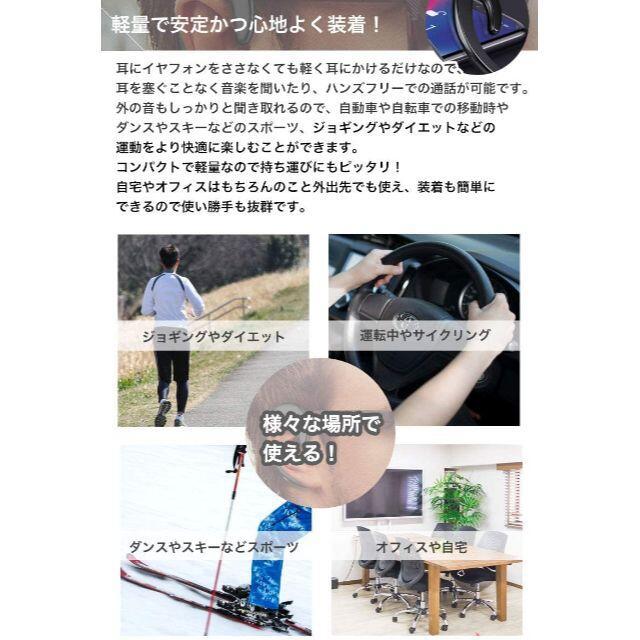 ワイヤレスbluetoothイヤホンハンズフリーマイク骨伝導 レッド スマホ/家電/カメラのオーディオ機器(ヘッドフォン/イヤフォン)の商品写真