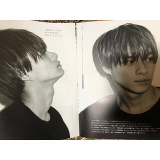 平野紫耀with 11月号5頁切り抜き(印刷物)
